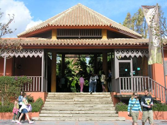 Entrada al Zoo de Fuengirola