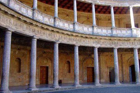 El Palacio de Carlos V, en Granada