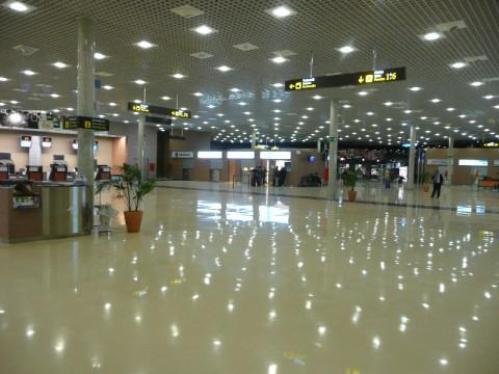 Hoteles cerca del aeropuerto de Reus