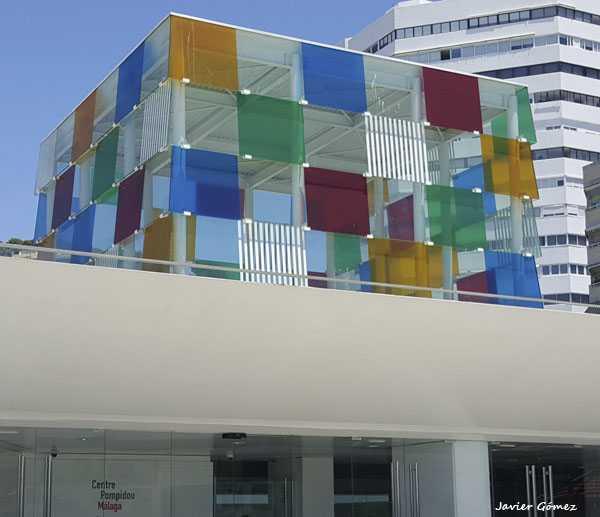 El Cubo. Centro Pompidou Málaga