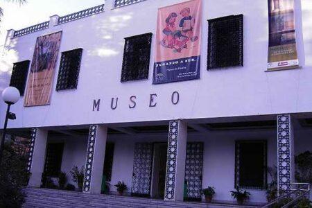 El Museo Provincial de Huelva
